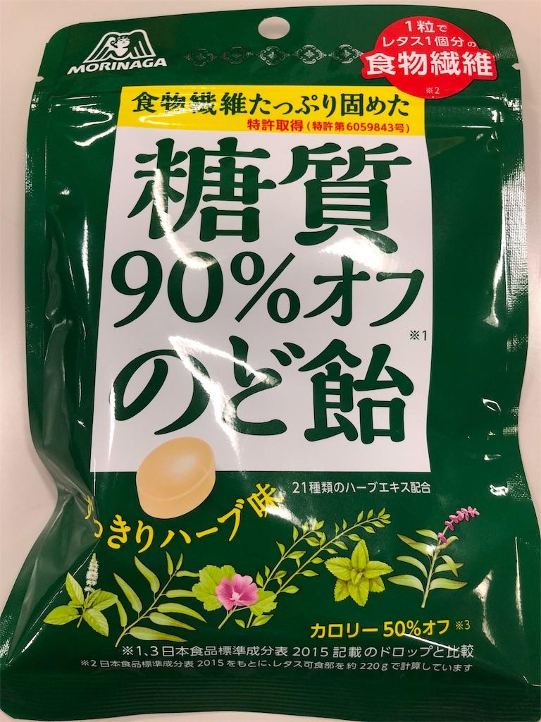 f:id:yumi458:20180417212438j:image