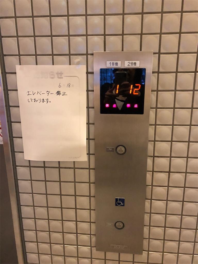 f:id:yumi458:20180619044306j:image