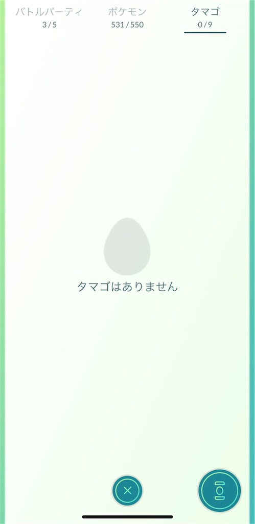f:id:yumi458:20180623232155j:image