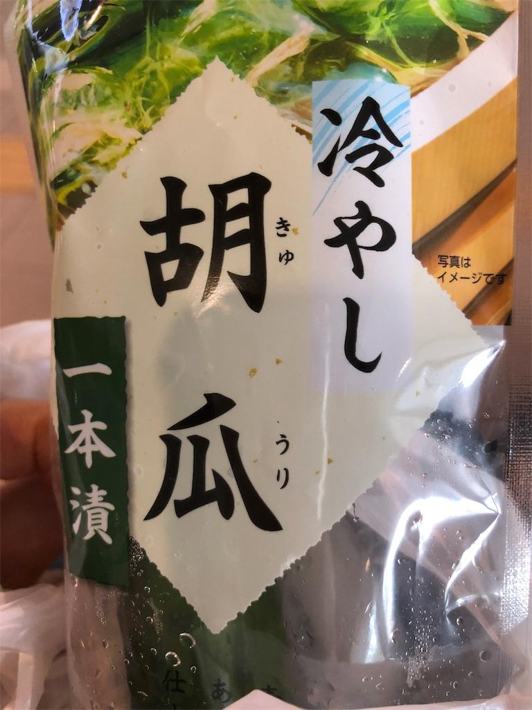 f:id:yumi458:20180710054248j:image