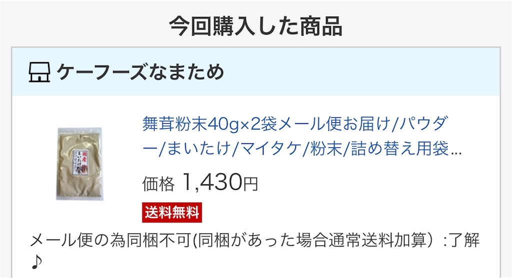 f:id:yumi458:20180727051017j:image