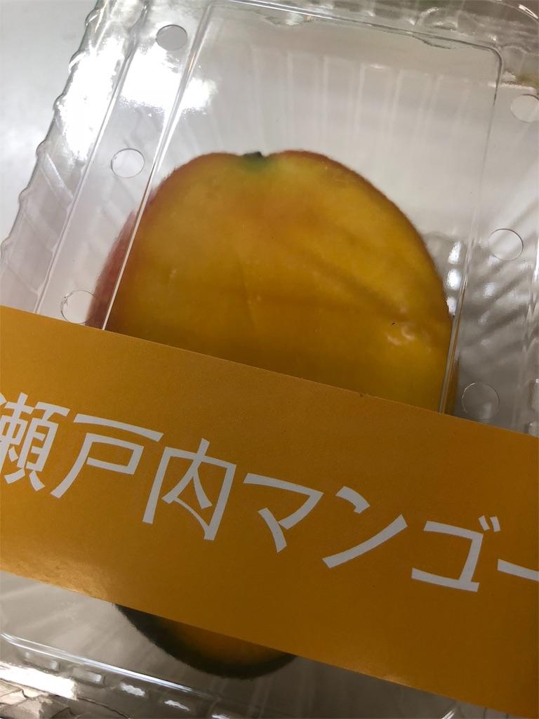 f:id:yumi458:20180810211407j:image
