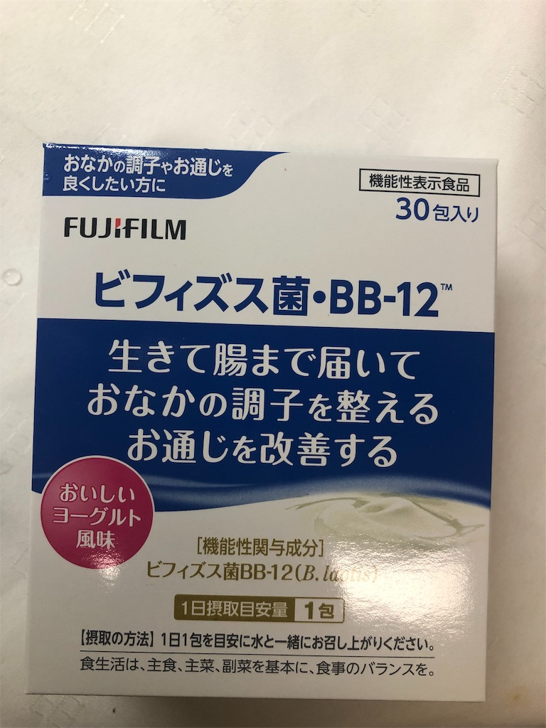 f:id:yumi458:20181221223507j:image