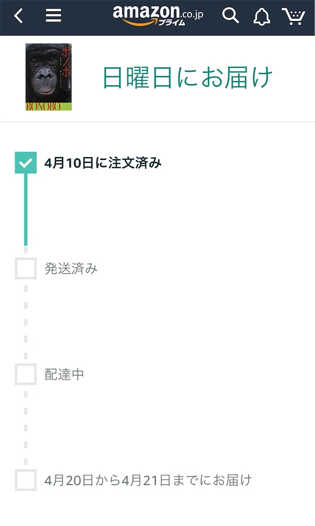f:id:yumi458:20190419220301j:image