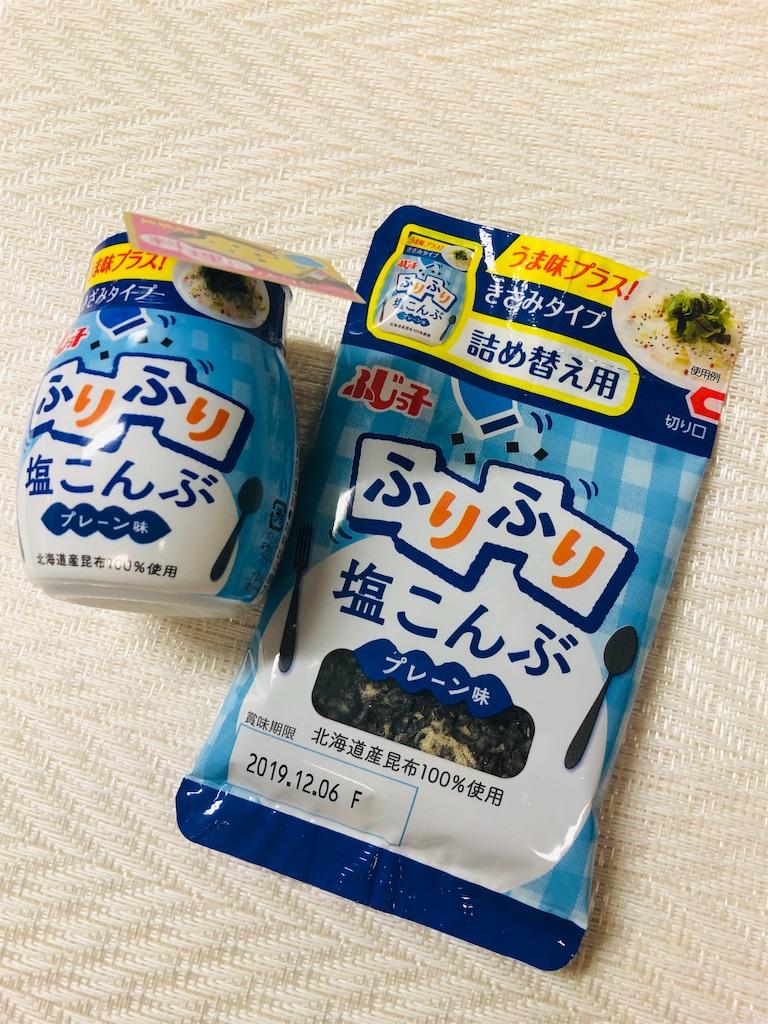 f:id:yumi458:20190516224212j:image