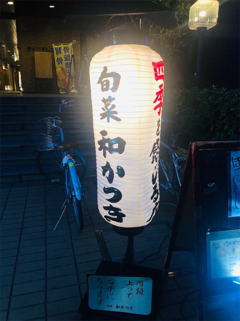 f:id:yumi458:20190823060038j:image