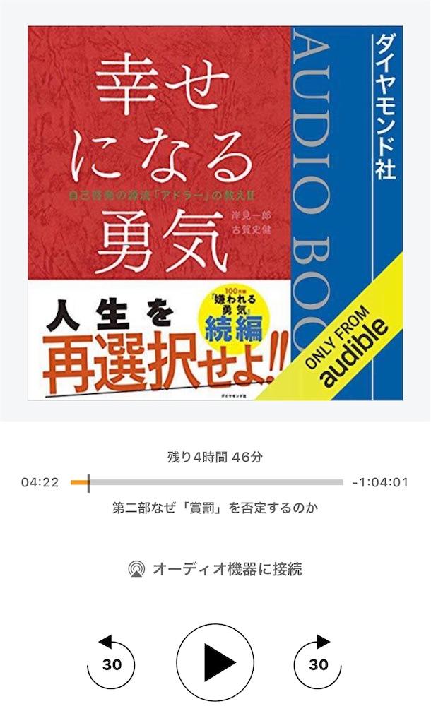 f:id:yumi458:20200624051907j:image