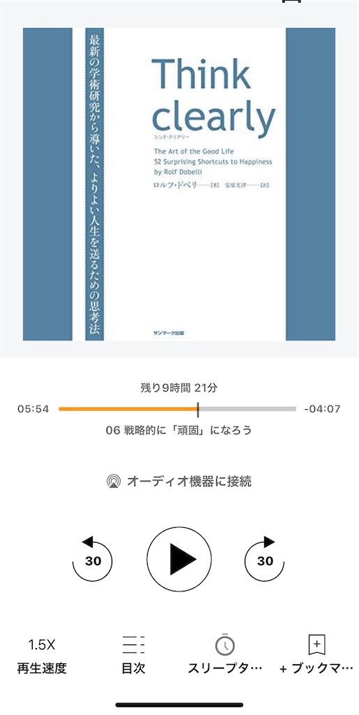 f:id:yumi458:20200627064025j:image
