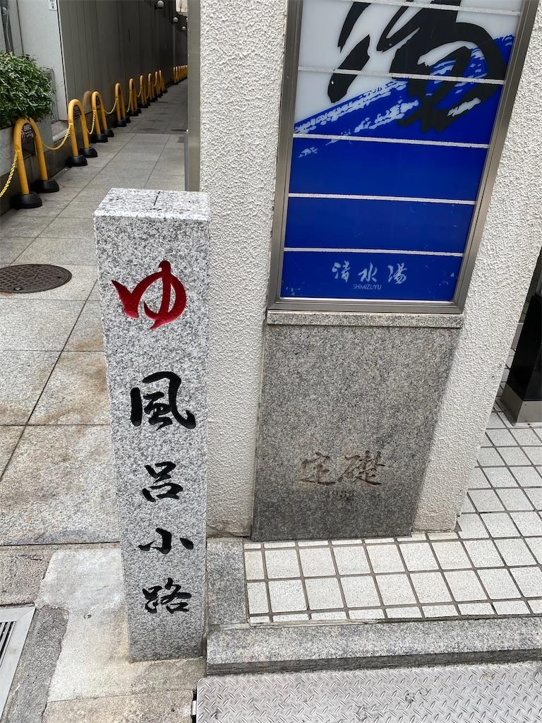 f:id:yumi458:20200628004520j:image
