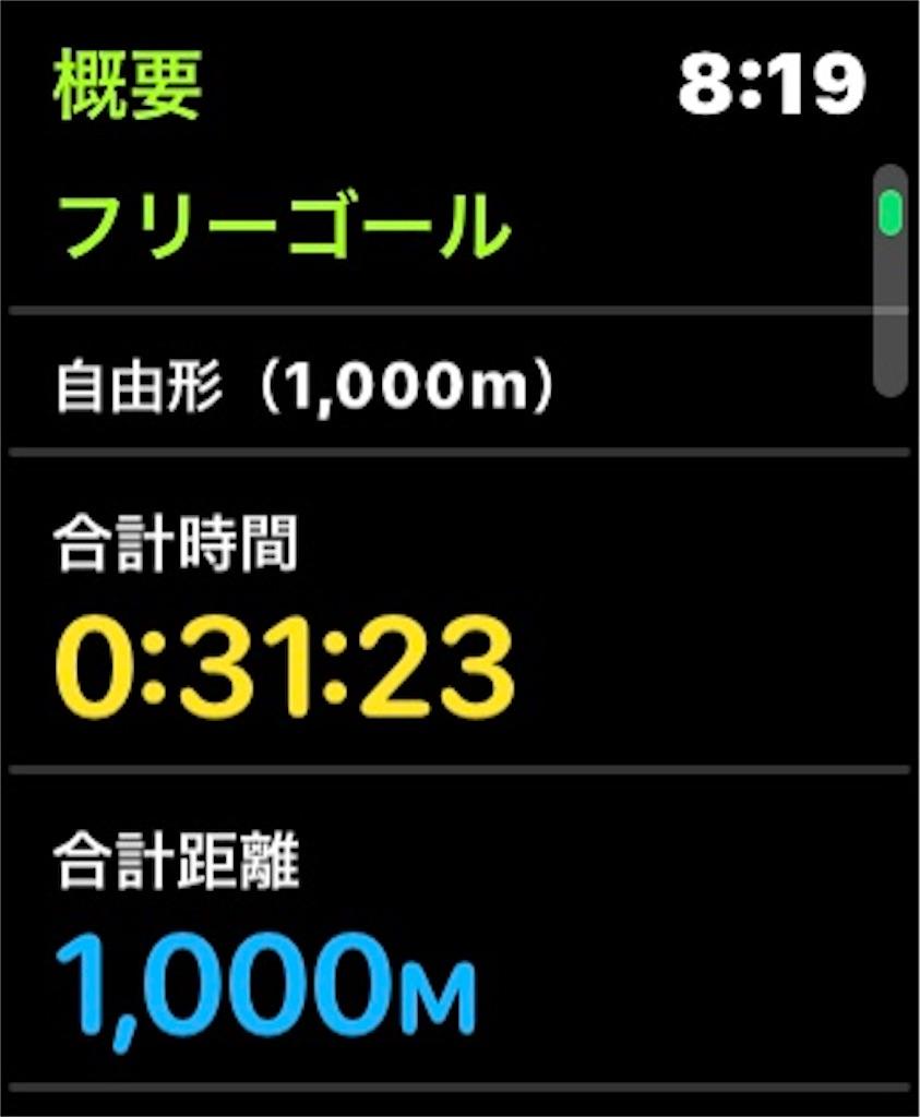 f:id:yumi458:20200701044935j:image