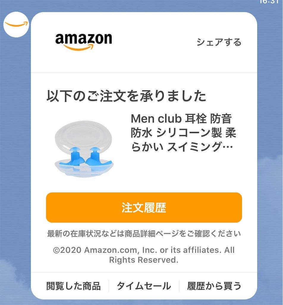 f:id:yumi458:20200702053136j:image