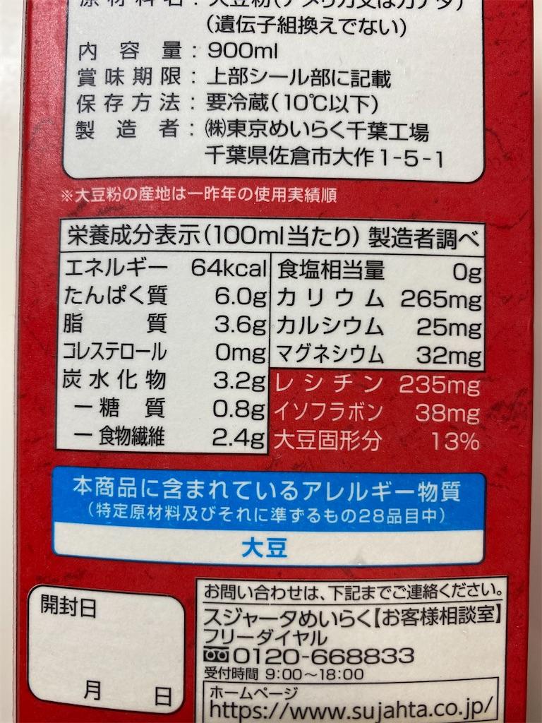f:id:yumi458:20200728061758j:image