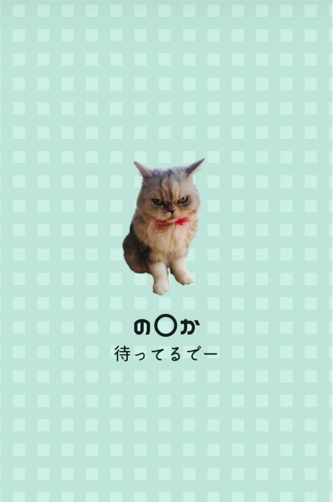f:id:yumi458:20200919072941j:image