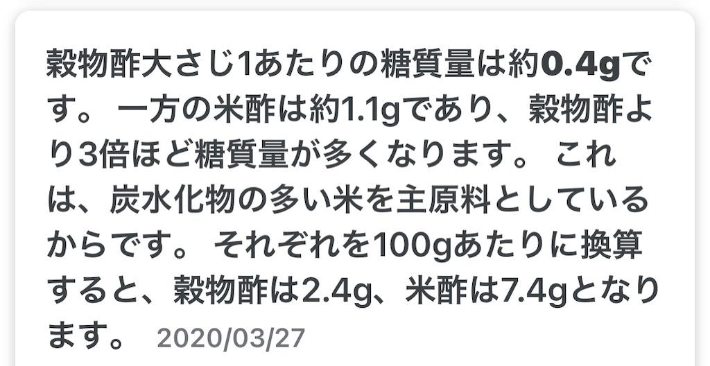 f:id:yumi458:20201202061344j:image
