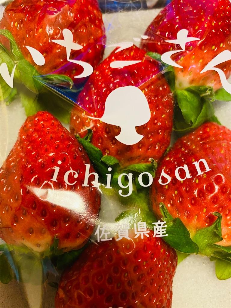 f:id:yumi458:20201216215128j:image