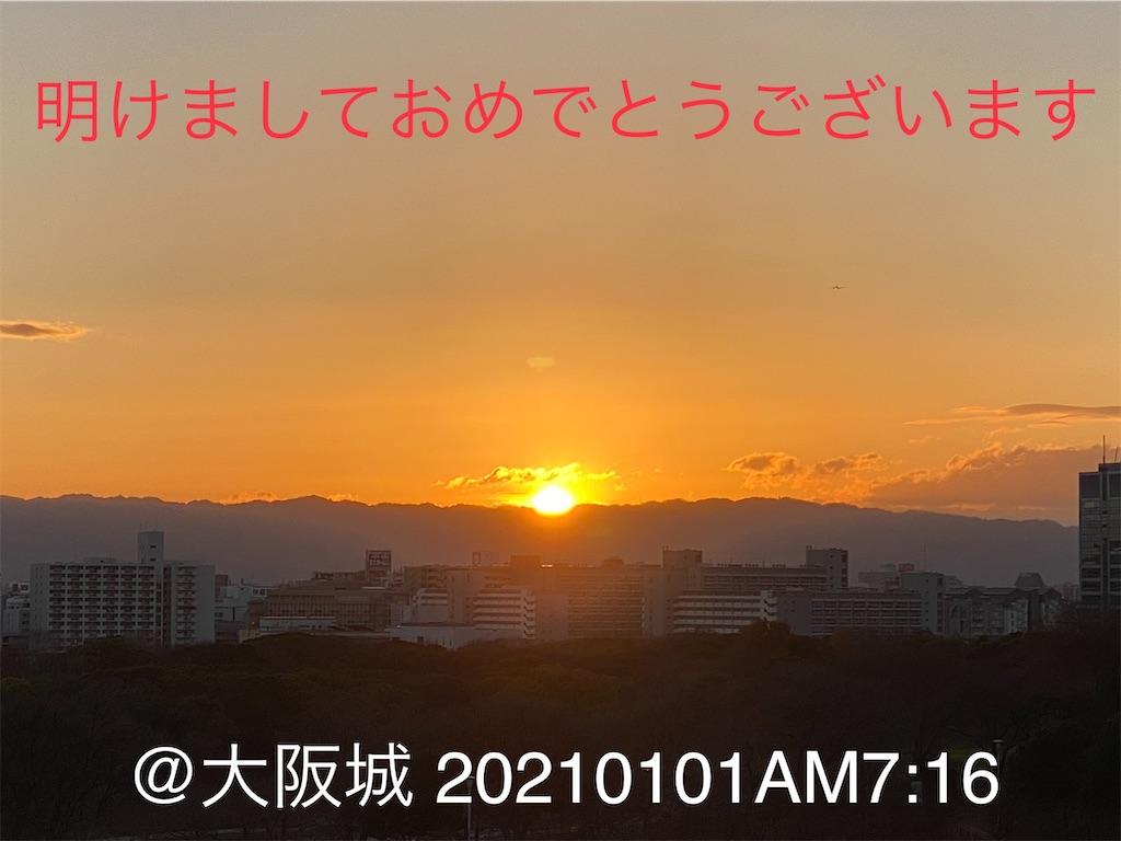 f:id:yumi458:20210101220439j:image