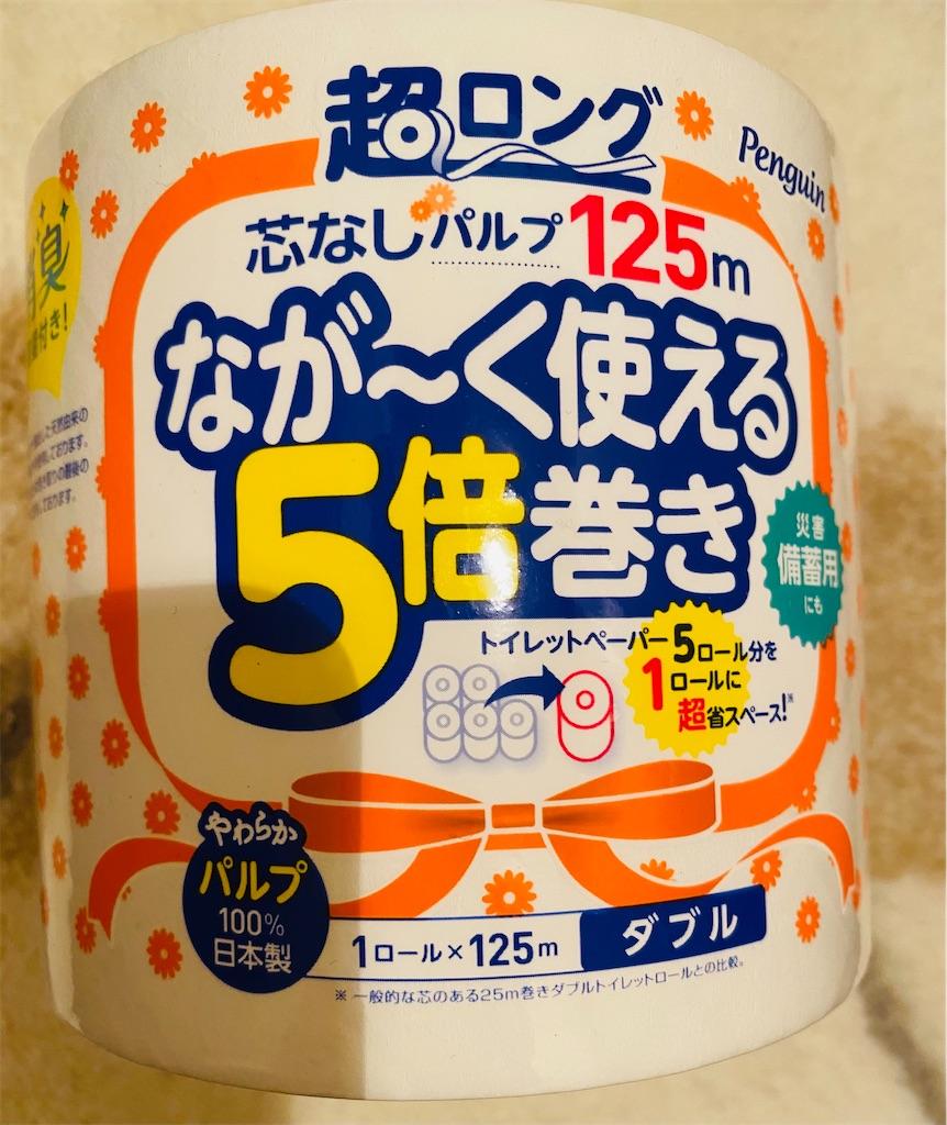 f:id:yumi458:20210115054044j:image