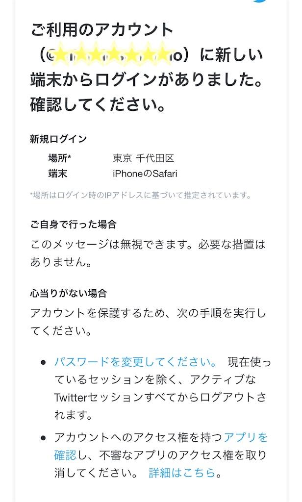 f:id:yumi458:20210221125026j:image