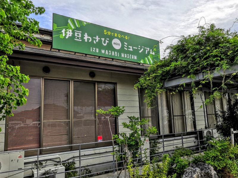 f:id:yumi930:20190905201126j:plain