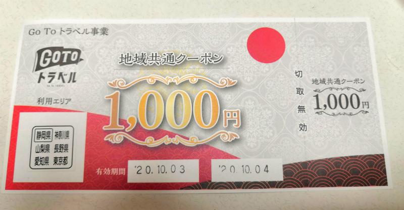 f:id:yumi930:20201010213545j:plain