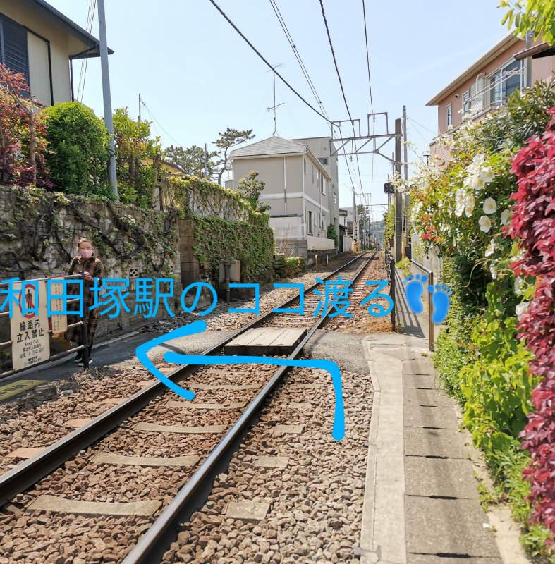 f:id:yumi930:20210416124129j:plain