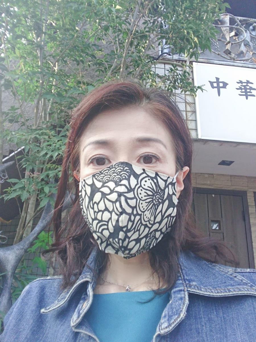 f:id:yumi98chan:20200605021011j:plain