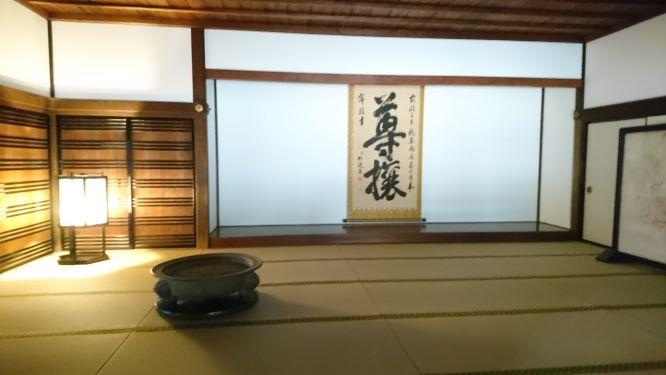 f:id:yumi98chan:20200926212039j:plain