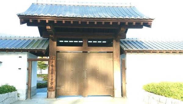f:id:yumi98chan:20200927003619j:plain