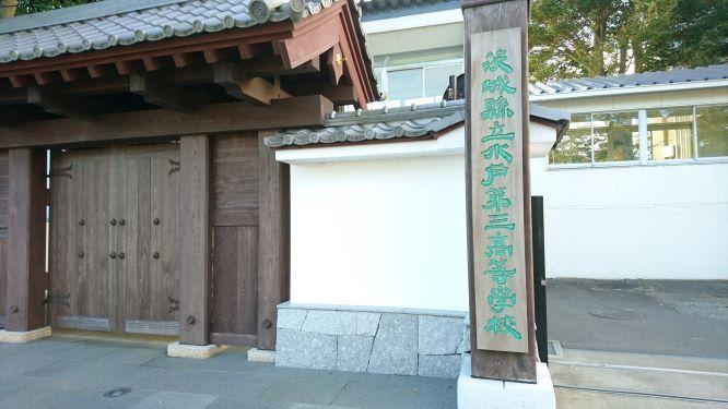 f:id:yumi98chan:20200927012739j:plain