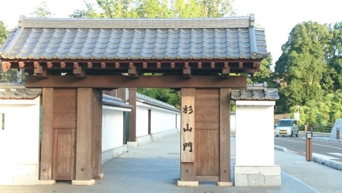 f:id:yumi98chan:20200927015218j:plain