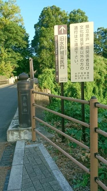 f:id:yumi98chan:20200927015330j:plain