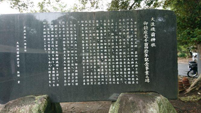 f:id:yumi98chan:20201001012534j:plain