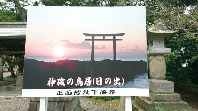 f:id:yumi98chan:20201001012711j:plain