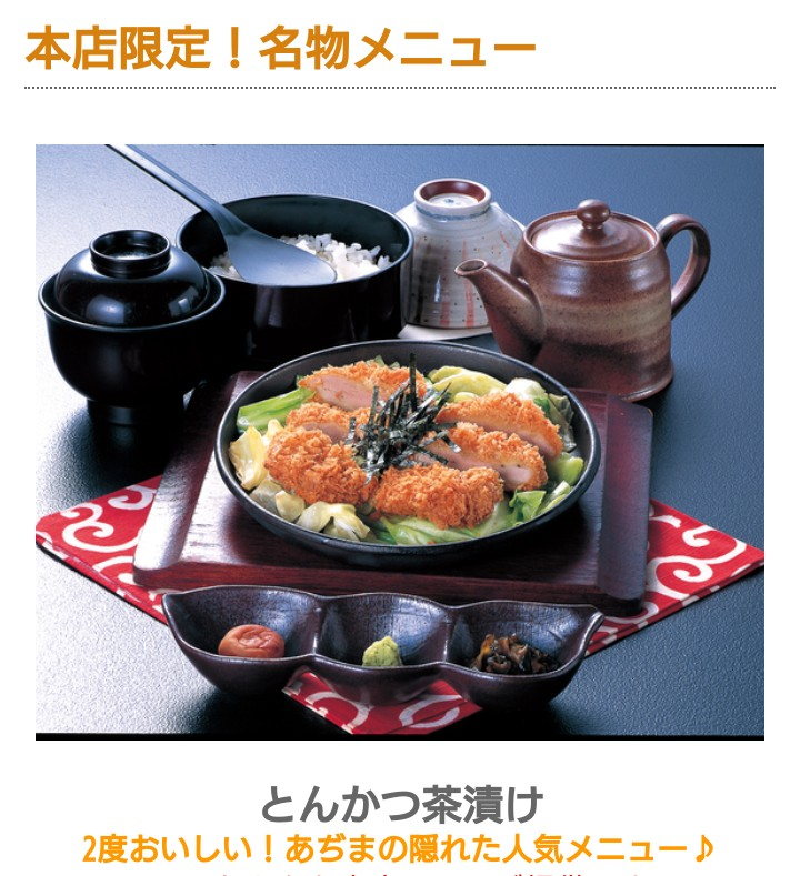f:id:yumi98chan:20201001031232j:plain