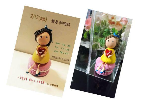 f:id:yumi98chan:20210306162816j:plain