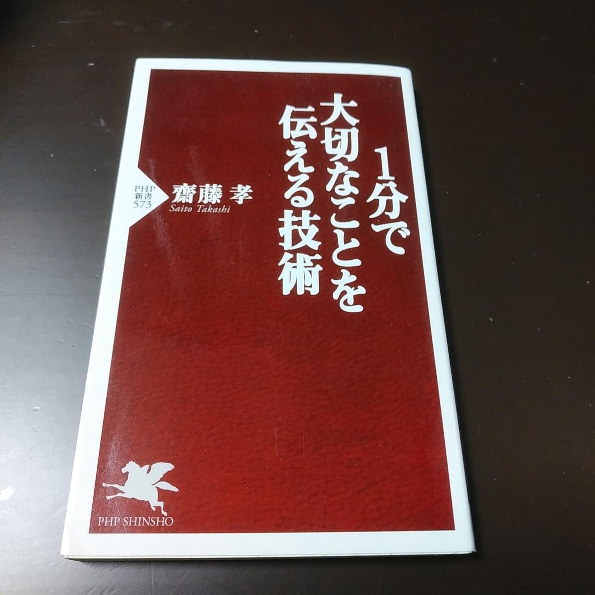 f:id:yumi_11819:20190404185747j:plain