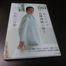 f:id:yumi_11819:20190415131942j:plain