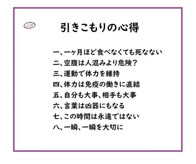 f:id:yumi_11819:20200409031354j:plain