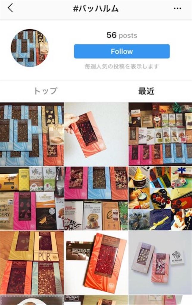 f:id:yumi_coco:20190208235127j:image