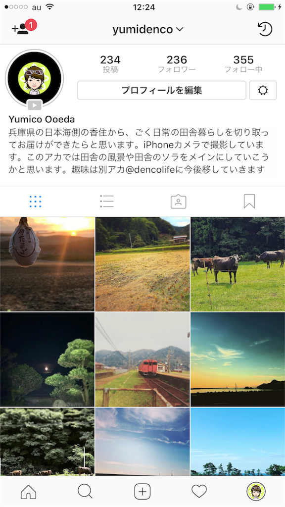 f:id:yumidenco_o:20170913122511p:image