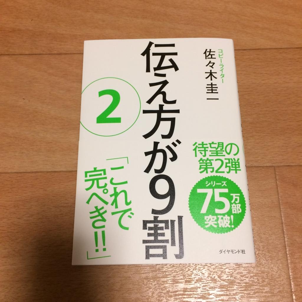 f:id:yumidori12:20170110214502j:plain
