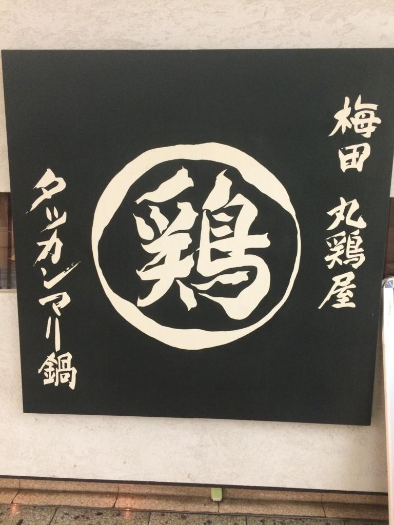 f:id:yumidori12:20170115230608j:plain
