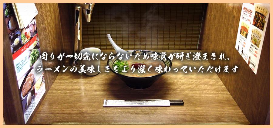 f:id:yumidori12:20170325211029p:plain