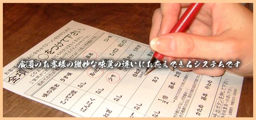 f:id:yumidori12:20170325211623p:plain