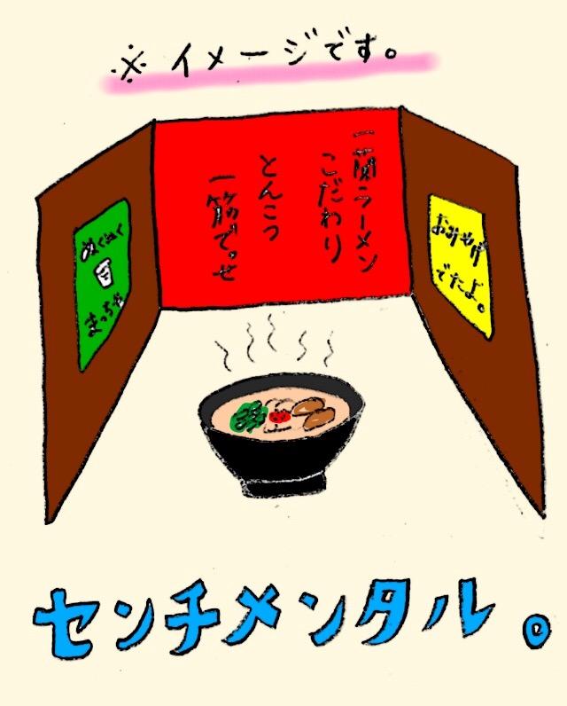 f:id:yumidori12:20170325235057j:plain