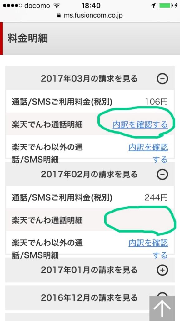 f:id:yumidori12:20170423184705j:plain