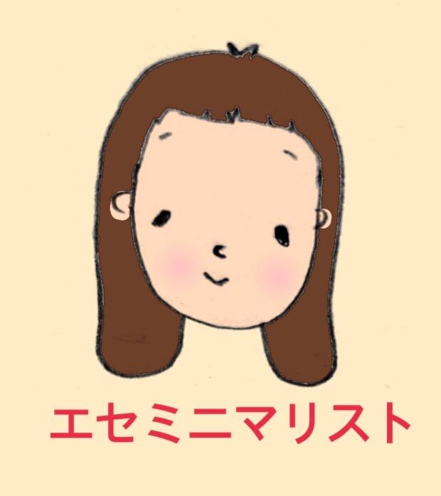 f:id:yumidori12:20170430191007j:plain