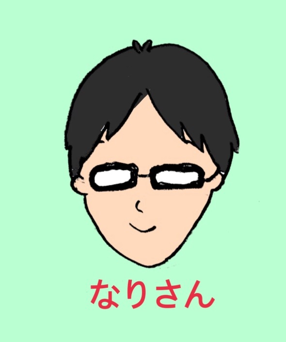 f:id:yumidori12:20170430191025j:plain