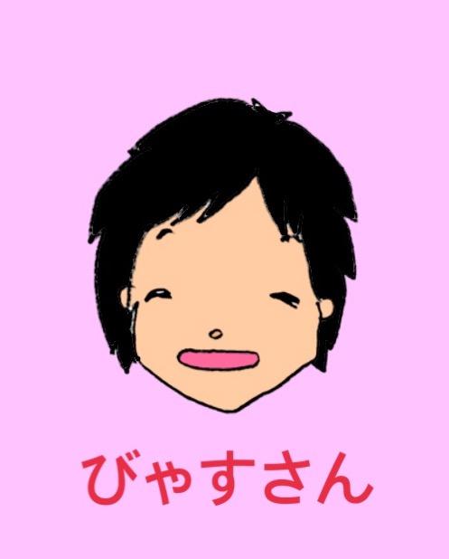 f:id:yumidori12:20170430191033j:plain