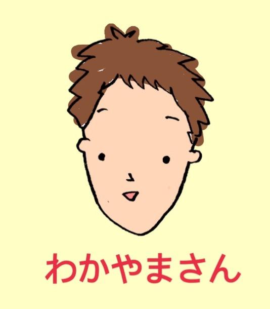 f:id:yumidori12:20170430191040j:plain